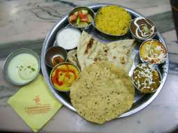 Royal Thali
